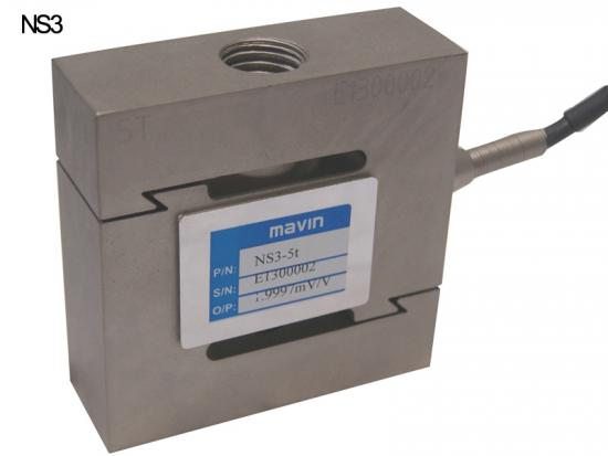 S type load cell NS3